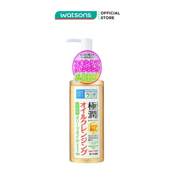 Dầu Tẩy Trang Rửa Mặt Hada Labo Gokujyun Cleansing Oil 200ml