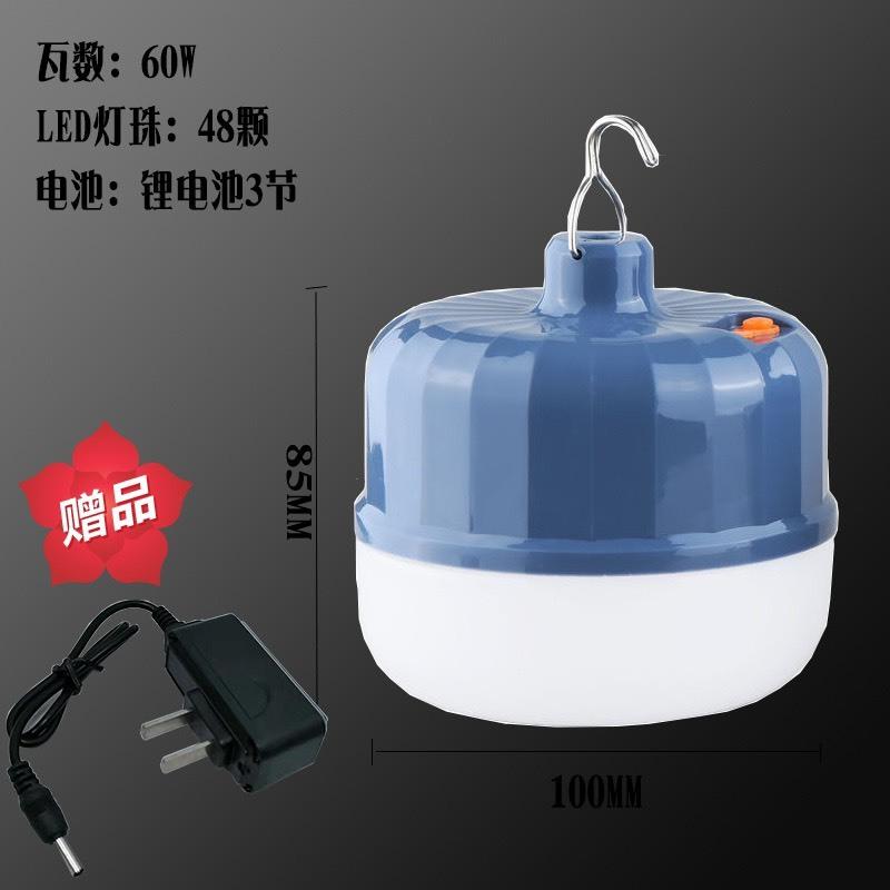 Bóng đèn LED sạc tích điện 50w 3 chế độ- Vỏ xanh