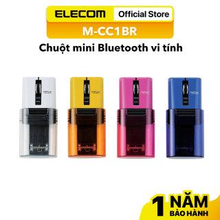 Chuột không dây mini Bluetooth ELECOM M-CC1BR Hàng chính hãng - Bảo hành 12 tháng thumbnail
