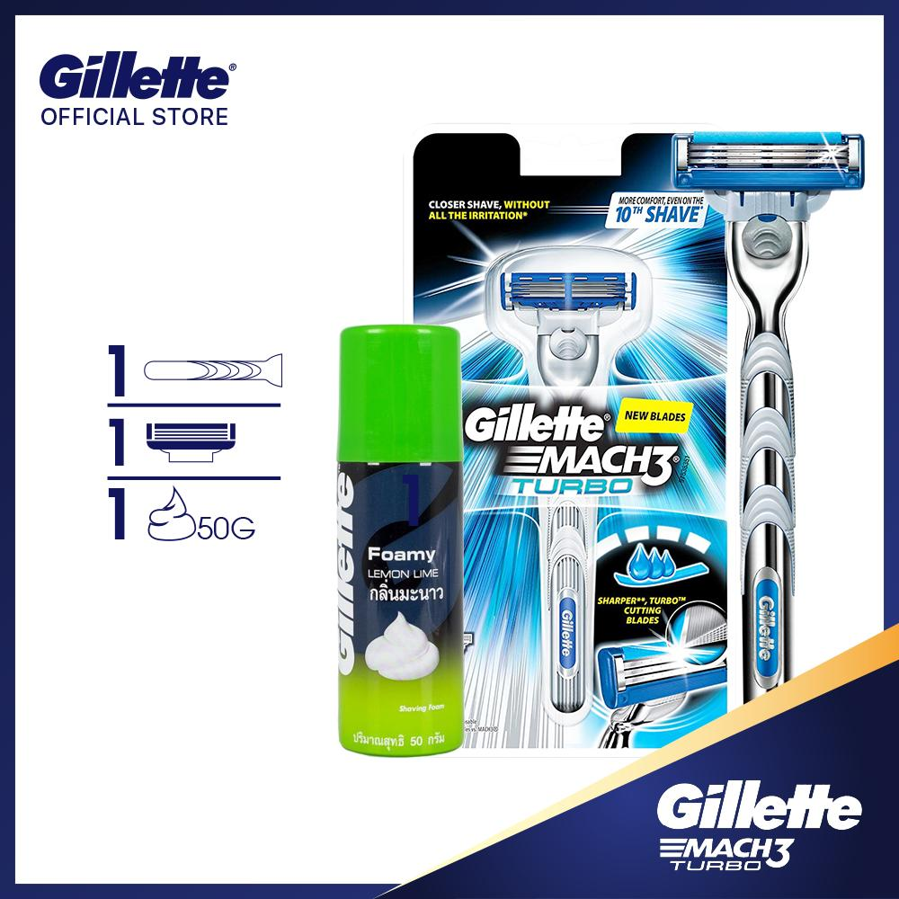 Dao cạo râu Gillette Mach3 Turbo và Bọt cạo râu Gillette Hương Chanh 50G