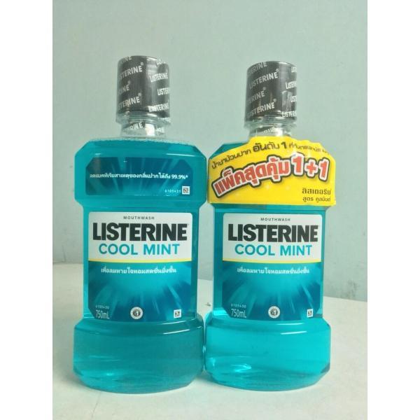 Combo 2 chai nước súc miệng Listerine 750ml+750ml Thái Lan nhập khẩu
