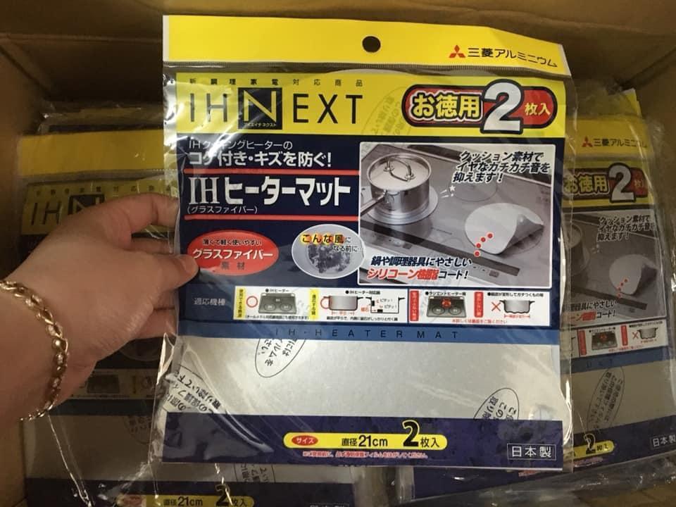 Set 2 Miếng Lót Bếp Từ IH Next Nhật Bản