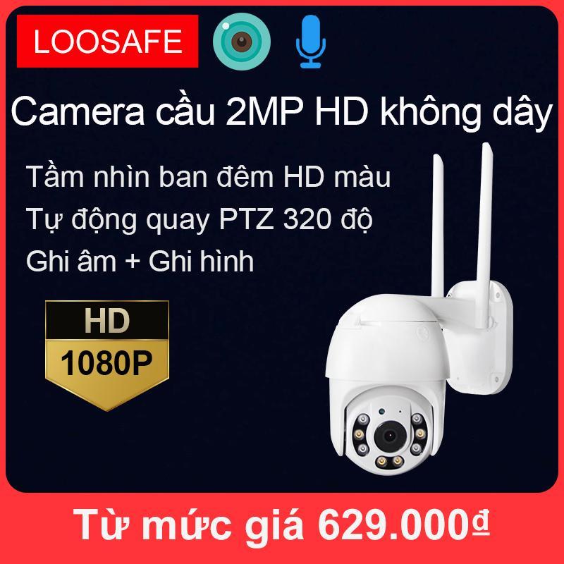Camera cầu Wifi chống nước ngoài trời Full HD 1080P, có thể xoay 320 độ, không có mạng cũng có thể giám sát