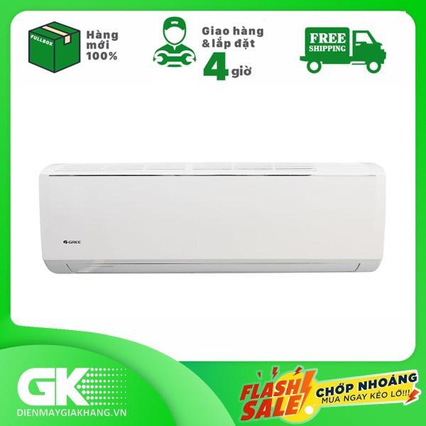 Bảng giá [GIAO HÀNG 2 - 15 NGÀY, TRỄ NHẤT 15.08] TRẢ GÓP 0% - Máy lạnh Gree Wifi inverter 1.5 HP GWC12QC-K3DNB6B- Bảo hành 3 tháng