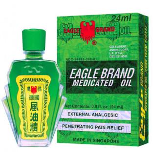 [HCM]dầu gió xanh CON Ó hai nắp Eagle Brand Medicated Oil nhập khẩu chính hãngcần thiết cho mọi nhà thumbnail