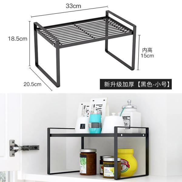 Black Series-Dish Rack Cabinets Within the Hierarchical Storage Shelf Desktop Kitchen Separator Table-board dan ceng jia under the Sink and Storage
