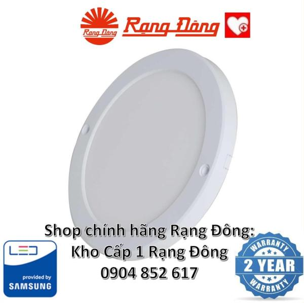 Đèn LED Ốp Trần Siêu Mỏng Rạng Đông 18W Փ220, ChipLED Samsung, Kiểu Dáng Hàn Quốc
