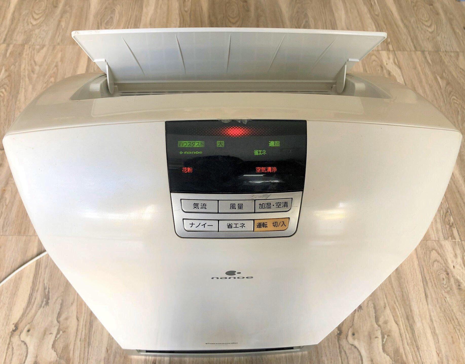 Bảng giá Máy lọc không khí Panasonic FVXD40