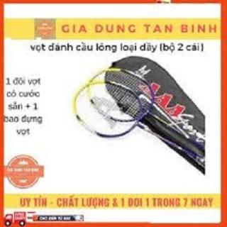 vợt đánh cầu lông loại dầy (bộ 2 cái) - bộ vợt đánh cầu lông - vợt cầu lông - quần vợt thumbnail