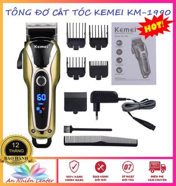 Bảng giá Tông đơ cắt tóc chuyên nghiệp Kemei 1990, tăng đơ cắt tóc, hớt tóc có chế độ Turbo siêu mạnh cao cấp, 2 mức điều chỉnh tốc độ, màn hình LCD hiển thị sắc nét dùng cho người lớn, trẻ em, người già và các salon tóc Điện má