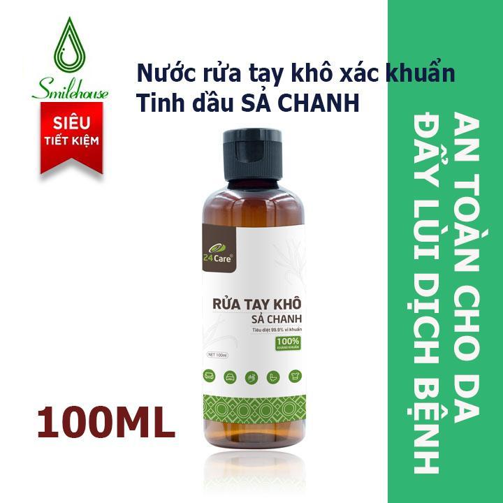 [ TIỆT TRÙNG ] Nước rửa tay khô Smlehouse 100ml, tinh dầu sả chanh an toàn cho da, kháng khuẩn bảo vệ da tay. nhập khẩu