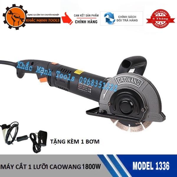 Máy cắt rãnh tường 1 lưỡi đa năng Caowang CW1336