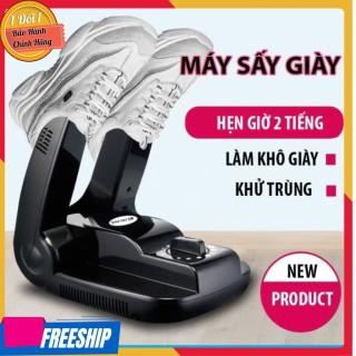 [ ĐẠI HẠ GIÁ SALE 50% ] Máy sấy khô và khử mùi giày cao cấp, Máy sấy khô giầy khử mùi hôi cao cấp thumbnail