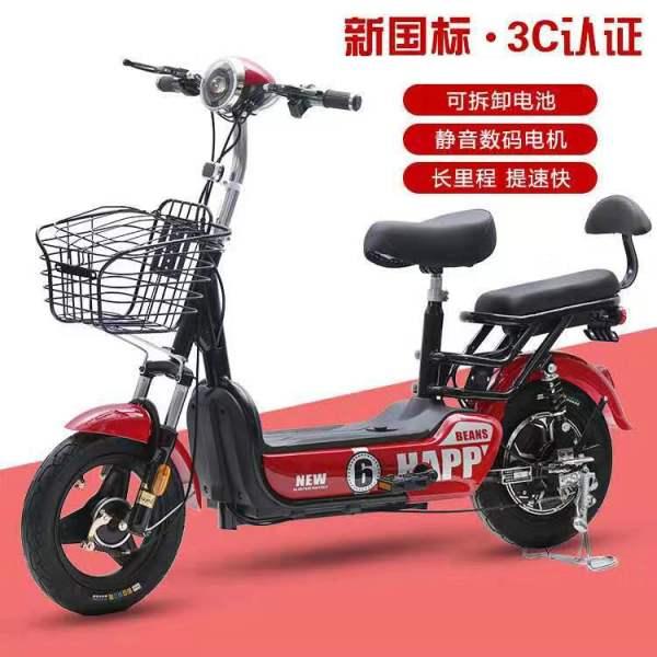 Mua Xe đạp điện 48V12A có xi nhan gương chiếu hậu xe đạp điện cao cấp