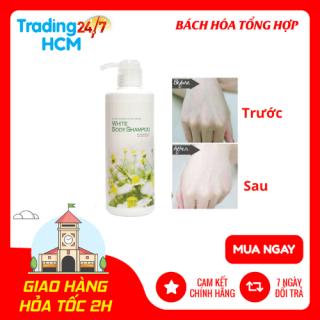 Sữa tắm trắng da Manis White body shampoo 450ml Nhật Bản thumbnail