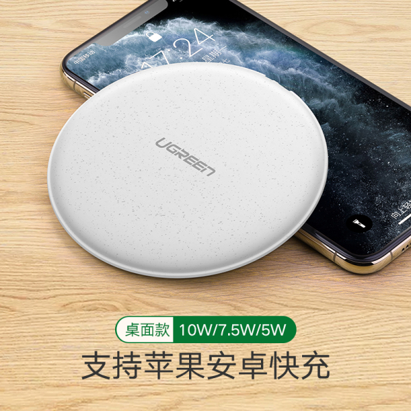 UGREEN IPhone11 Không Dây Củ Sạc Cho Apple/X/Xr8plus8p Huawei Xiaomi 9/10 Điện Thoại Thông Dụng/Airpods2 Chuyên Dụng tề 7.5w10w Sạc Nhanh