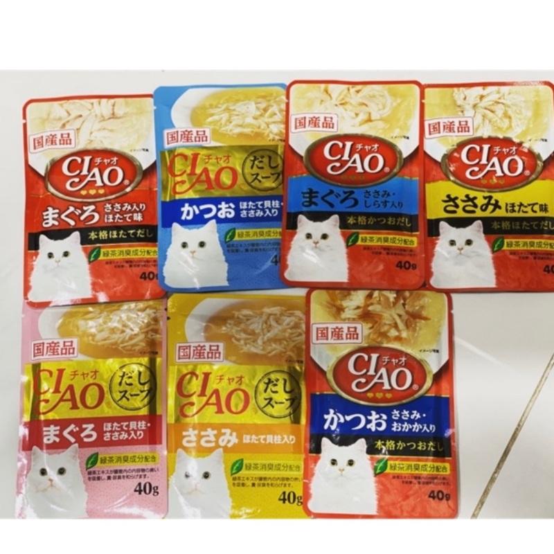 Combo 7 gói Ciao Nhật mix đủ 7 vị