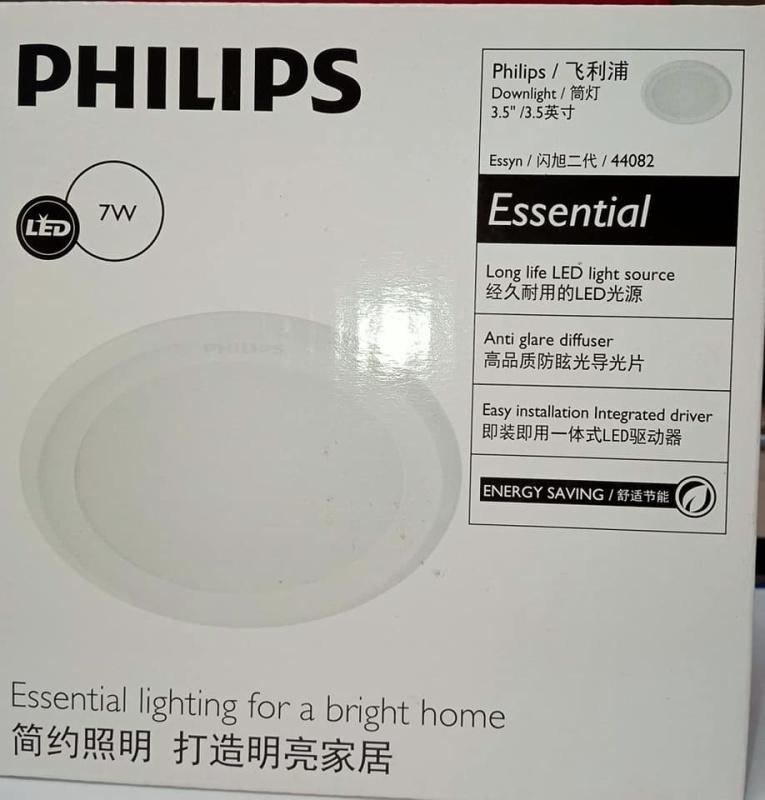 Đèn downlight âm trần Philips 44082- 7W, vàng Phillips