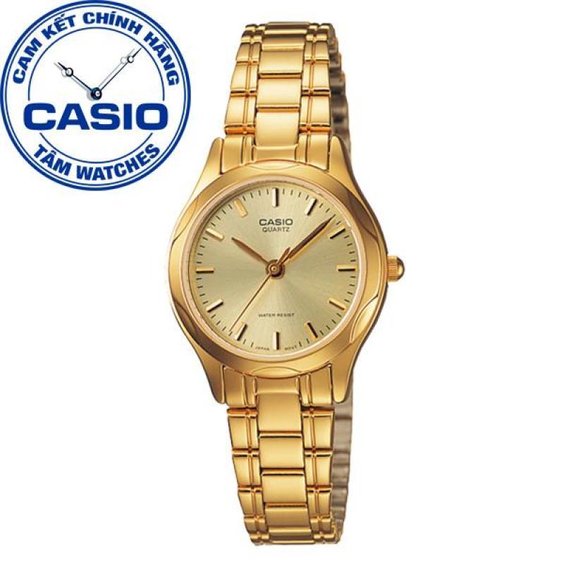 Đồng hồ nữ dây thép không gỉ Casio Standard Anh Khuê LTP-1275G-9ADF