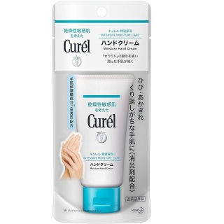 Kem dưỡng tay Curel Moisture Hand Cream 50g - Nhật Bản thumbnail