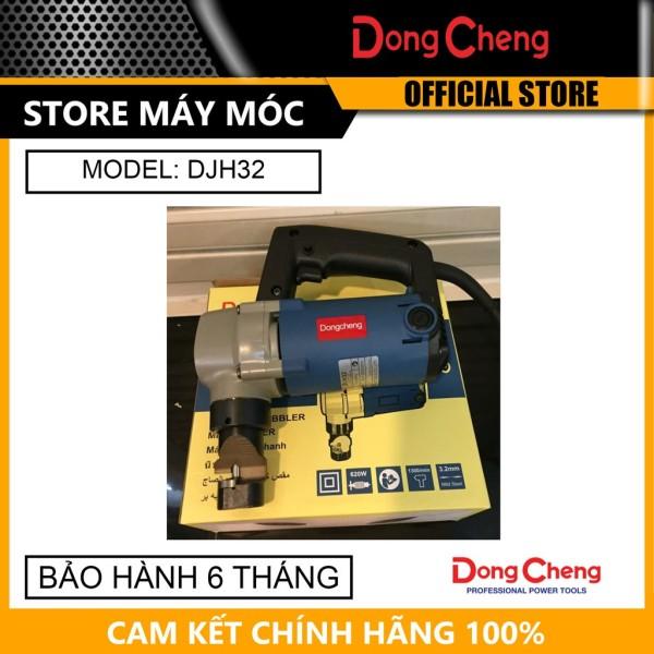 Máy cắt tôn sóng DongCheng DJH32- HÀNG CHÍNH HÃNG