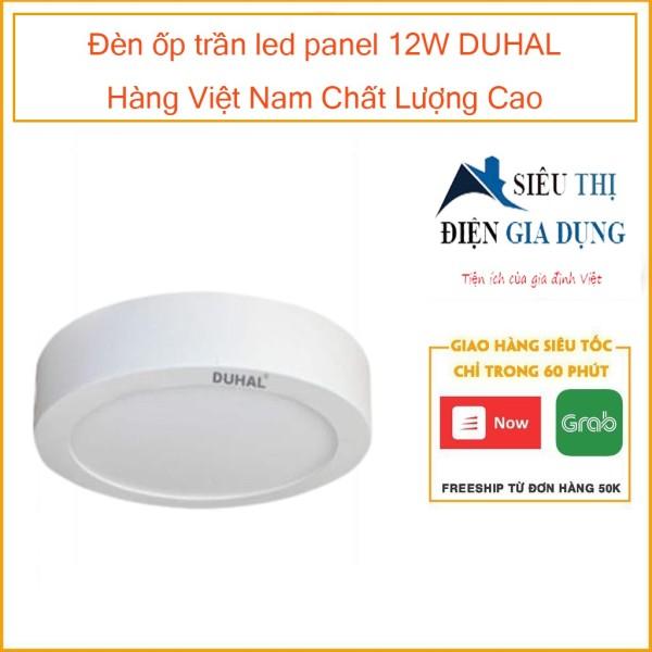 Đèn ốp trần led panel 12W DUHAL Hàng Việt Nam Chất Lượng Cao SDGC512