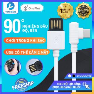 [Chính hãng Oneplus] Cáp sạc điện thoại phù hợp với mọi dòng điện thoại và iPad iPhone Xiaomi Huawei Samsung OPPO, dây cáp sạc điện thoại TypeC Lightning, dây sạc điện thoại đầu L góc vuông 90 độ hỗ trợ truyền dữ liệu nhanh thumbnail