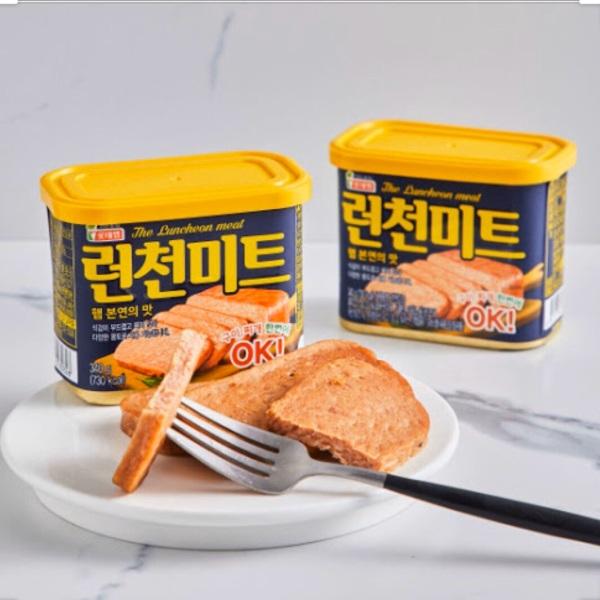 Combo 3 Hộp - Thịt Hộp Lotte Hàn Quốc 340g -  Lunchoen meat 340g