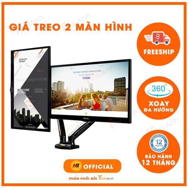 Bảng giá Arm màn hình kép NB F160 17-27 inch, Giá treo màn hình, giá đỡ màn hình tải trọng 9kg mỗi bên Phong Vũ