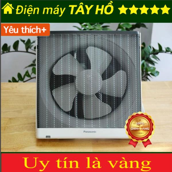 [ GIAN HÀNG UY TÍN ] [  HÀNG CHÍNH HÃNG ] Quạt hút gắn tường Panasonic FV-25AUF1