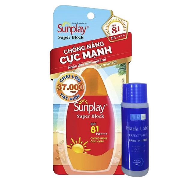 Sunplay sữa chống nắng 70g SPF81/10