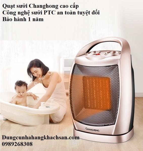 Máy sưởi điều hòa Changhong công nghệ PTC phiên bản 2020 chống quá nhiệt- quạt sưởi điều hòa- lò sưởi- máy sưởi PTC-Bảo hành 1 năm- có cả chế độ quạt gió dùng cho mùa hè