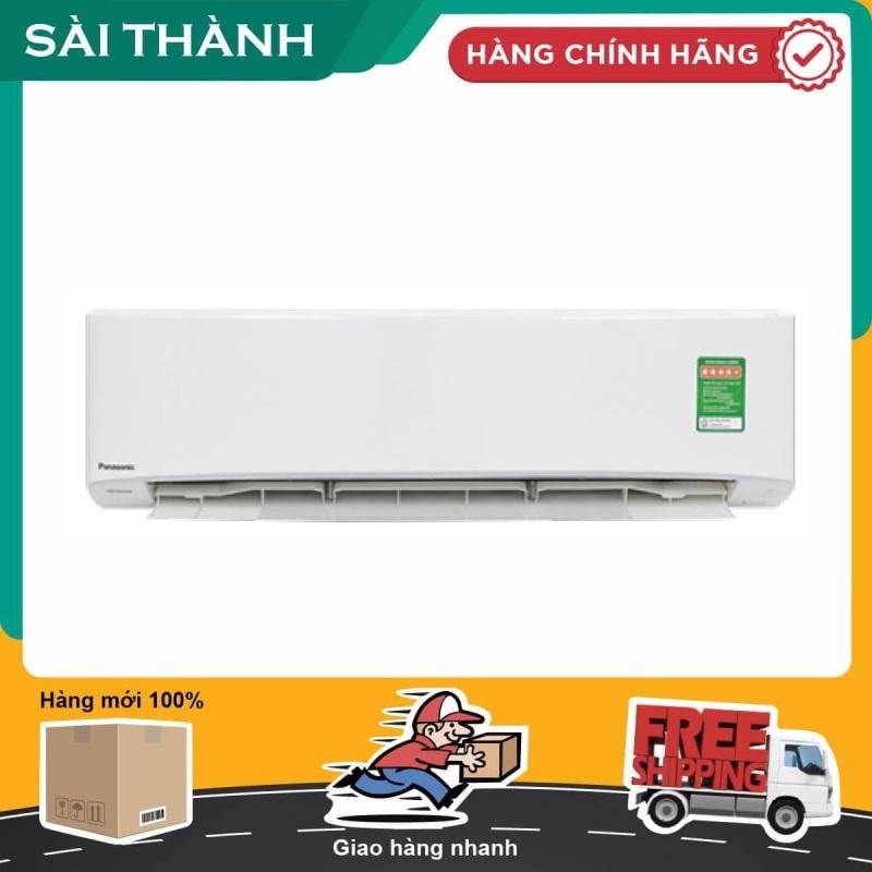Bảng giá Máy lạnh Panasonic Inverter 2 HP CU/CS-XPU18WKH-8 - Điện máy Sài Thành