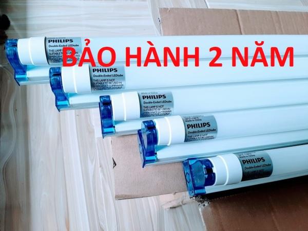 Combo 5 Bộ đèn led tuýp 1m2 ( 1,2m ) PHILIPS cao cấp ánh sáng trắng philip