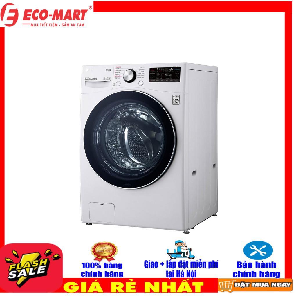 [Trả góp 0%]F2515STGW Máy giặt lồng ngang LG AI DD Inverter 15Kg F2515STGW - Chức năng giặt hơi nướcTiết kiệm điện