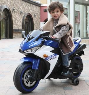 [siêu rẻ] Xe máy điện trẻ em N888 Kiểu dáng xe thể thao siêu khỏe- siêu to - xe máy điện trẻ em - xe điện trẻ em thumbnail