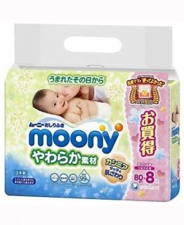 Khăn ướt moony nội địa Nhật 80 tờ cho bé thumbnail