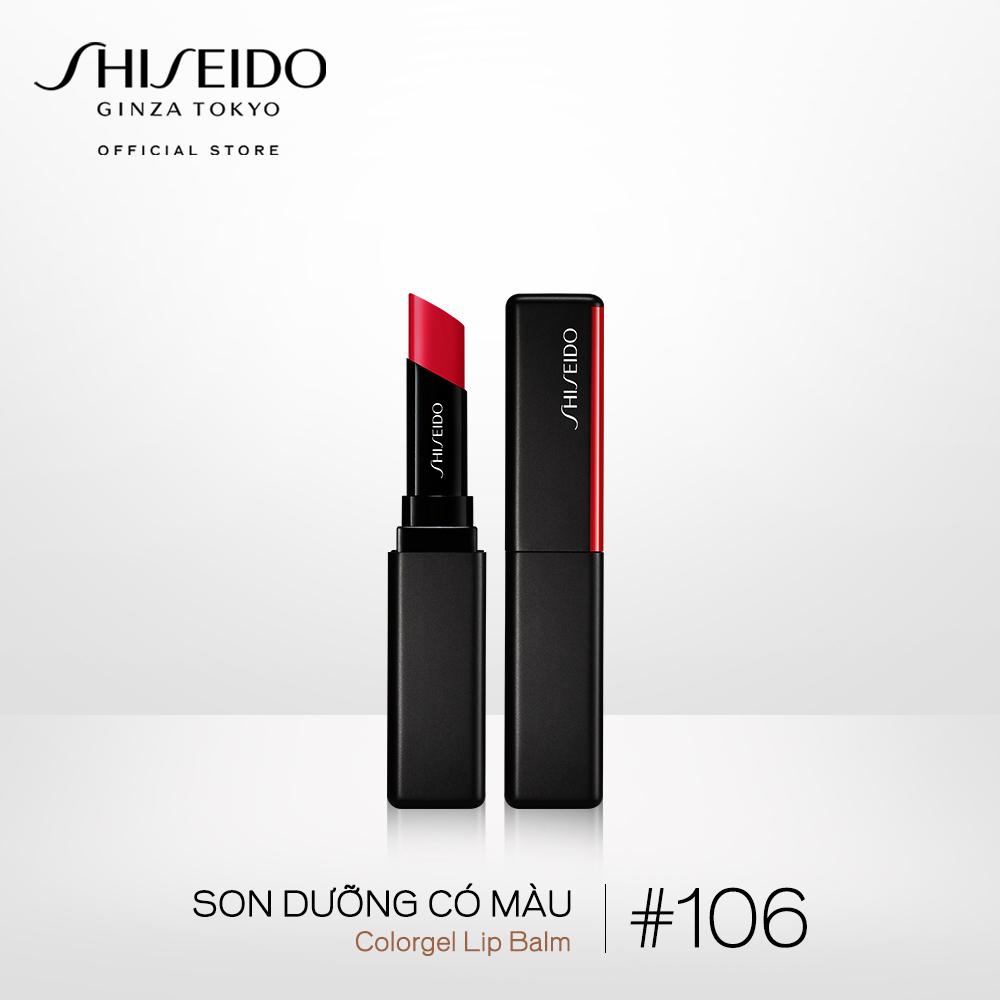 Son dưỡng có màu Shiseido ColorGel Lipbalm 2g