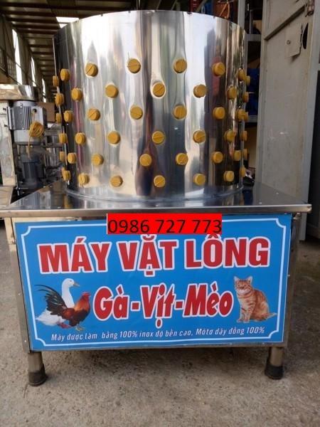 Máy vặt lông gà - vịt sạch đến 98%, đường kính 50cm, bảo hành 12 tháng