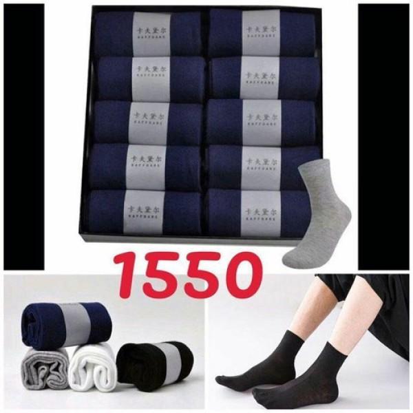 Giá bán Bộ 10 đôi tất nam chống hôi chân loại hộp cao cấp đàn hồi giữ form không xù khi giặt máy