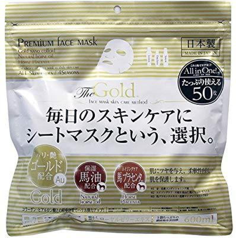 Mặt nạ Vàng cao cấp (50 miếng) nhập khẩu