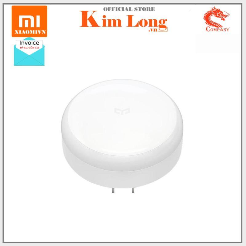 Đèn cảm biến chuyển động Xiaomi Motion Activated Night Light dùng pin / cắm điện - Hãng phân phối