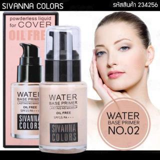 Kem lót kiềm dầu chống nắng dưỡng trắng Sivanna water base prime SPF 35 PA +++ thumbnail