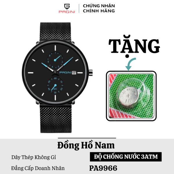 ( Tặng Kèm Pin Dự Phòng ) Đồng Hồ Nam PAGINI PA9966 Dây Titanium Cao Cấp -FullBox Bảo Hành 12 Tháng