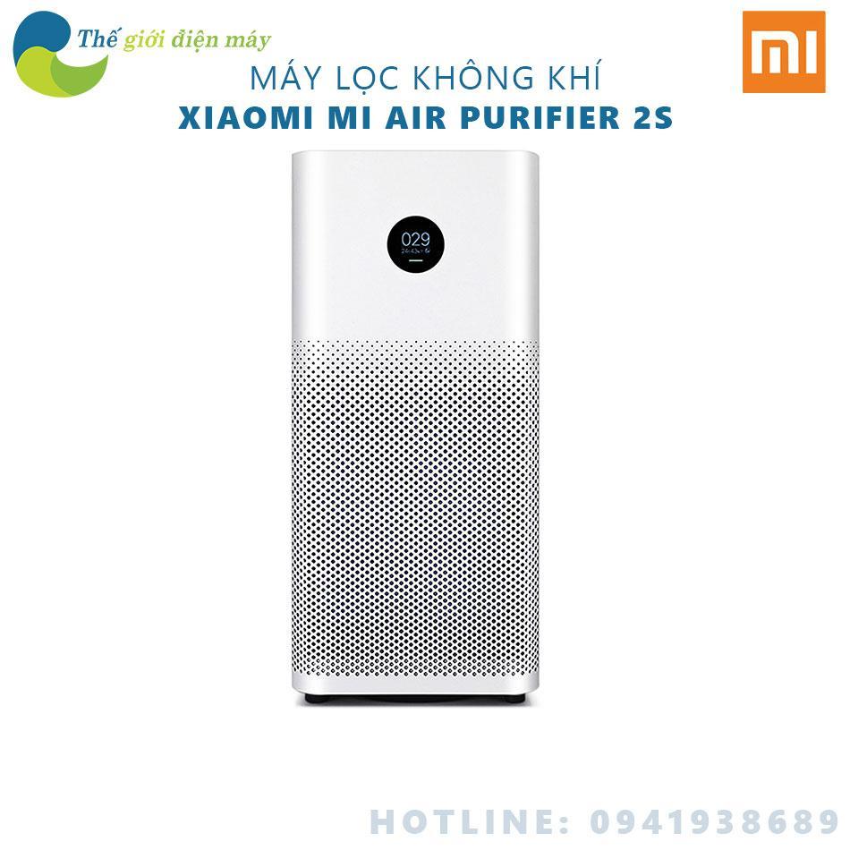 Máy lọc không khí Mi Air Purifier 2S kháng khuẩn lõi lọc hepa kết nối qua app cảnh báo nồng độ bụi - Shop Thế giới điện máy