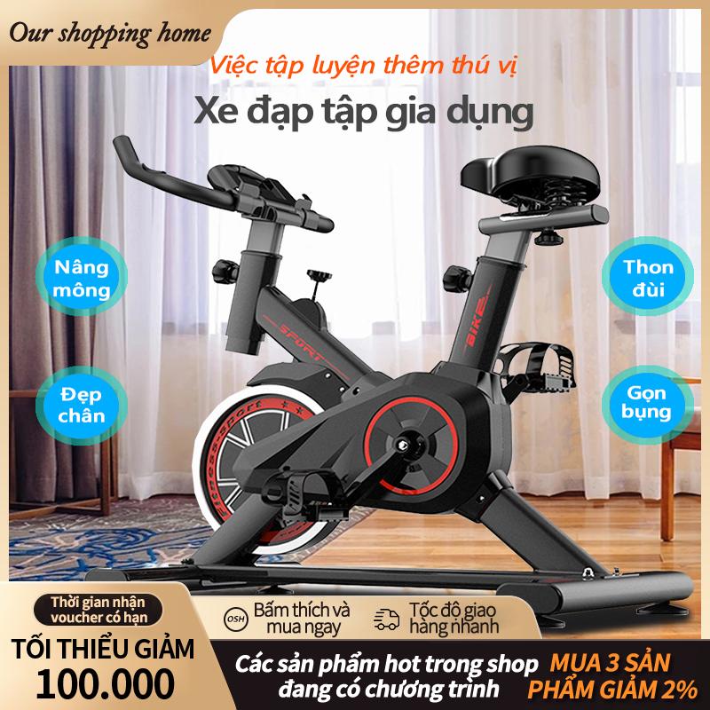 Xe đạp tập thể dục Air bike thiết kế hoàn toàn mới ,Xe đạp tập gym tại nhà dụng cụ tập gym đạp xe tại nhà yên tĩnh tiện lợi nhỏ gọn Our shopping home