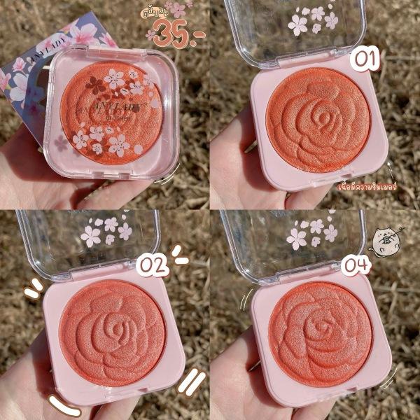 Má hồng Any Lady Hoa Đào giá rẻ