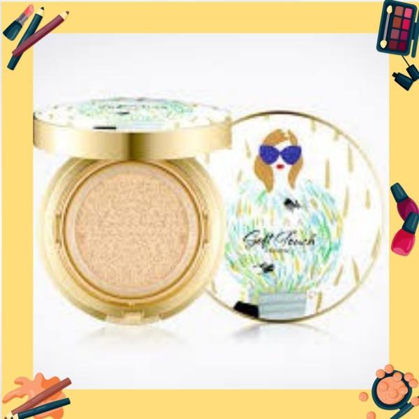 (Bản giới hạn 2019) PHẤN NƯỚC HERA CUSHION SOFT TOUCH LESSON 1 - KÈM LÕI PHỤ ( queen cosmetics) giá rẻ