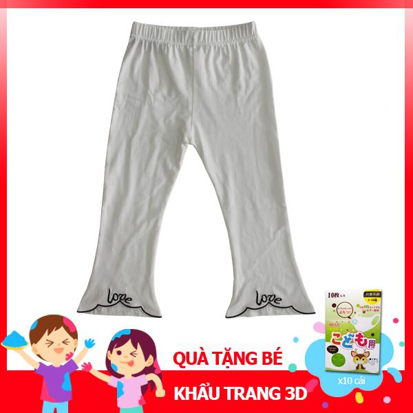 Tài trợ - Quần Legging bé gái - 19-24kg - Hàng nhập khẩu