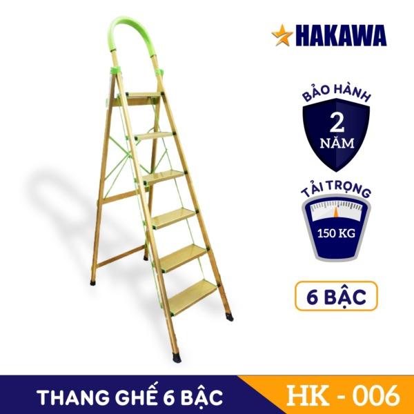Thang nhôm ghế 6 bậc HAKAWA - HK-006  - Sang trọng - Nhỏ gọn - Tiện lợi - Phù hợp với mọi nhà